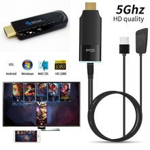 EZCAST 2 5G HDMI HDTV Dongle Dual Band HD Wireless WiFi Miracast Airplay DLNA TV Stick Display Video Adapter for iOS Android(China)