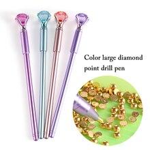 1 шт. пластиковая 5D алмазная живопись точечное сверло ручка Силиконовая кристальная вышивка крестиком ручки для искусства вышивки аксессуары для шитья поделки своими руками