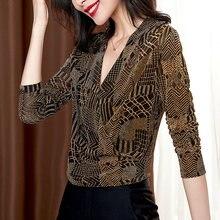 2021 Модная приталенная рубашка с длинными рукавами принтом