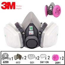 9 в 1 3 м 6200 промышленная полумаска-спрей для лица, противогаз, респиратор, защитная, безопасная работа, защита от пыли, респиратор, маска с фильтром