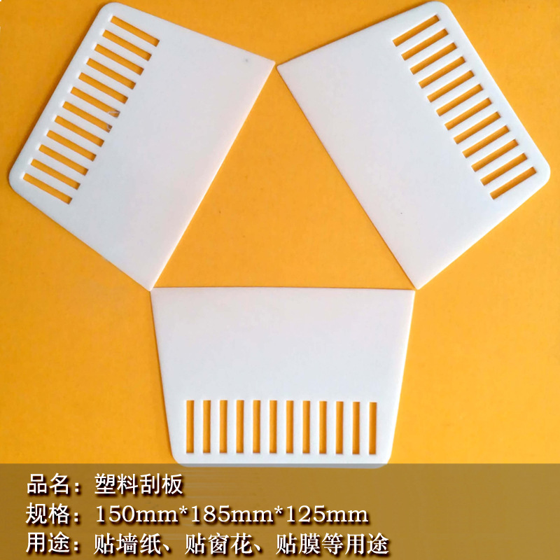3 Pcs Wallpaper Special Thick Scraper Plastic Scraper Putty Powder Wallpaper Construction Wallpaper Tools