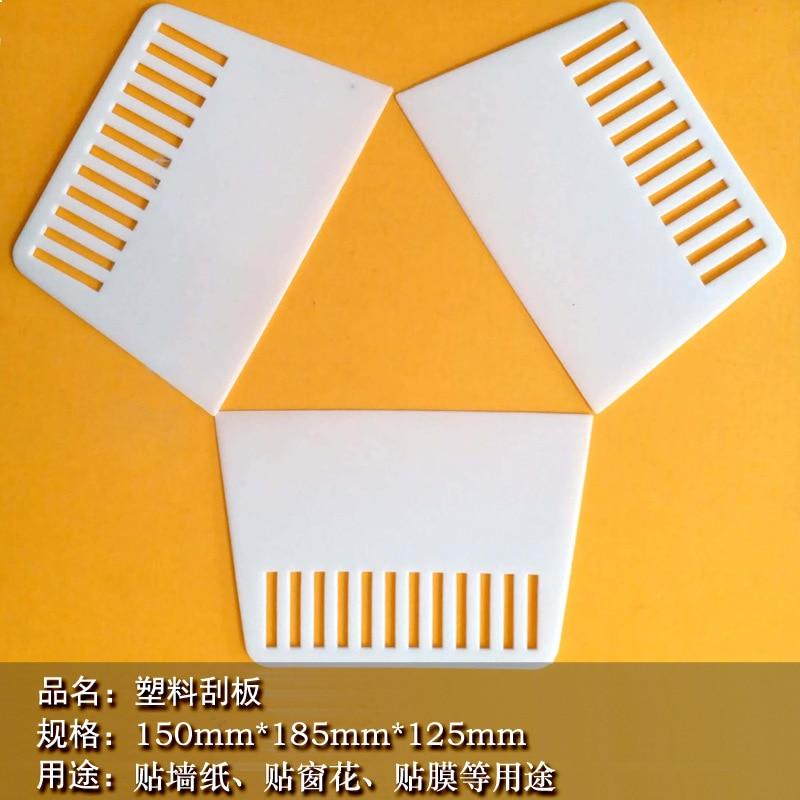 3 Pcs Wallpaper Special Thick Scraper Plastic Scraper Putty Powder Wallpaper Construction Wallpaper Tools
