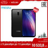 Smartphone MEIZU X8 6 GB 128 GB Snapdragon 710 per la ricarica veloce di riconoscimento facciale AI assistente [di garanzia Ufficiale]