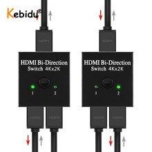 4K HDMI interruptor de 2 puertos Bi direccional 1x2 / 2x1 conmutador HDMI Splitter apoya Ultra HD 4K 1080P 3D HDR HDCP para PS4 Xbox HDTV
