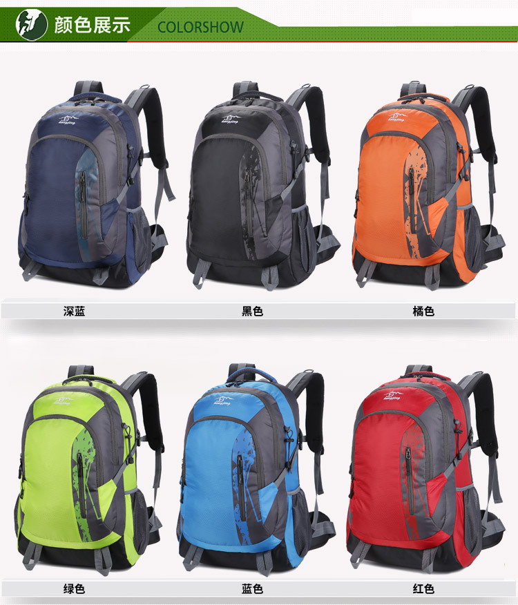 45l New Style Outdoor Korean-style Mountaineering Bag Men And Women Backpack Waterproof And Breathable Casual Backpack
