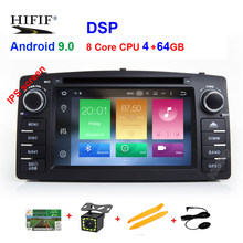 DSP Android 9.0 4G 2 Din Car GPS For Toyota Corolla E120 BYD F3 multimedia player radio stereo auto touch screen(China)