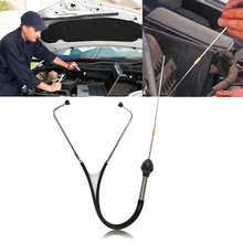 Car Engine Block Mechanic Stethoscope Automotive Tools Auto Repair Tools Diagnos