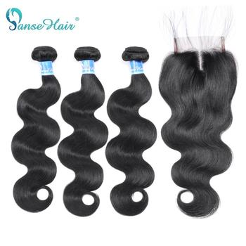 Body Wave 100% Human Hair 3 Bundles With Frontal Peruvian Non-Remy Hair Bundles With One Lace Frontal Customized 8-28 Inches image