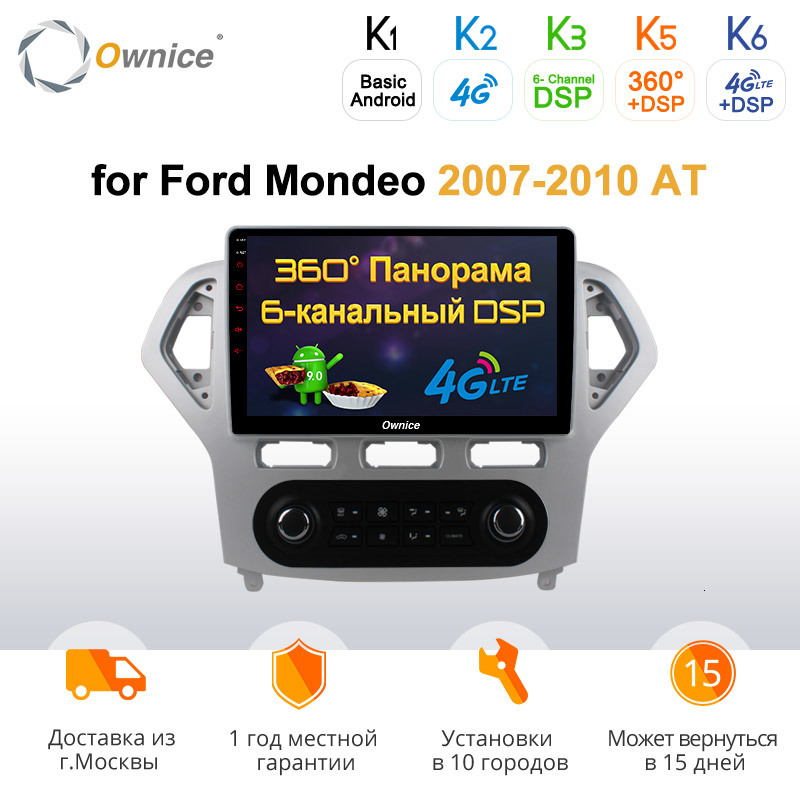 Ownice C500+ G10 Octa Core Android 8.1 Car DVD Player <font><b>GPS</b></font> Navigation For <font><b>Ford</b></font> <font><b>Mondeo</b></font> 2007 - <font><b>2010</b></font> Auto navi stereo headunit 4G image