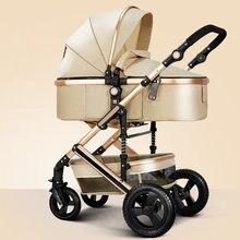 Легкая Роскошная детская коляска 3 в 1 портативная двухсторонняя