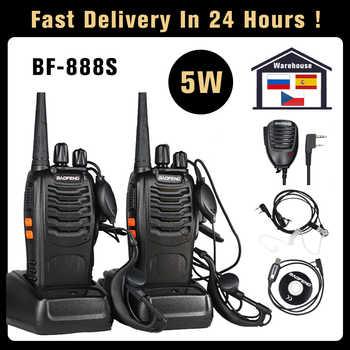 2pcs/lot Baofeng bf888s Talkie Walkie 6KM Portable Ham Radio Communitor BF 888S hf Transceiver UHF 400-470MHz Intercom BF-888S - DISCOUNT ITEM  70 OFF Cellphones & Telecommunications