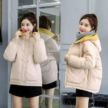 Solid Plus Size Hooded Down Coat Women Winter Warm Windproof Bread Coat