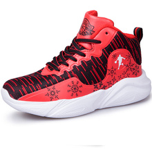 Waterproof High Quality Top Boys Basketball Shoes Thick Sole Soft Kids Sneakers Children Sport Child Basket Ball Shoe