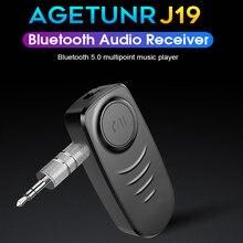 Aux bluetooth приемник автомобильная аудиосистема усилитель