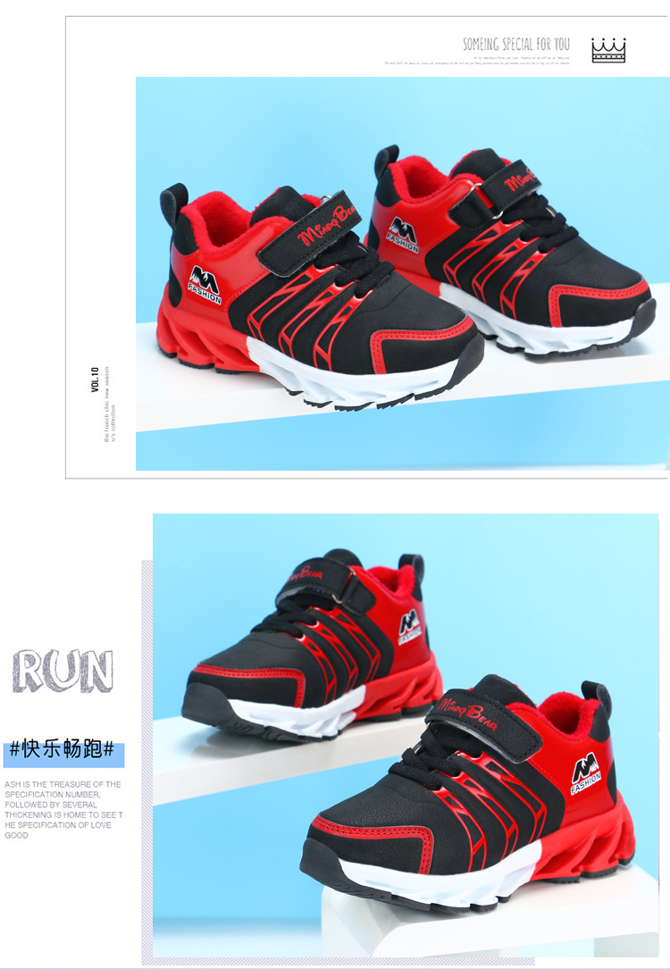 H46bf3c048c5e4e379a45bb2692ccda1ar - Autumn Kids Shoes Boys Sneakers Breathable Patchwork Hook&Loop Sport Running Children Shoes For Girls Casual Shoes