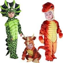 Костюм трицератопса для мальчиков, Детский костюм маленького тирекса маскарадный комбинезон с динозаврами, маскарадный костюм на Хэллоуин, рождественские костюмы для детей