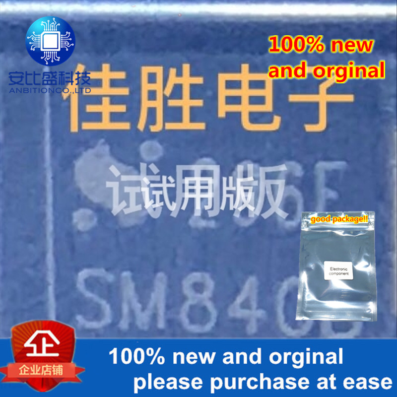 30pcs 100% New And Orginal Imported SeCoS 8A40V Low Drop Schottky Diode DO214AA Silkscreen SM840B In Stock