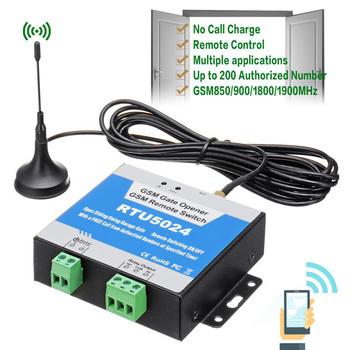 RTU5024 sterownik GSM do otwierania bramy łącznik przekaźnikowy bezprzewodowy pilot dostęp do drzwi długa antena bezpłatne połączenie 850 900 1800 1900MHz mechanizm otwierania drzwi tanie i dobre opinie NONE CN (pochodzenie) RTU5024 GSM Gate Opener Relay Switch Remote Control Bezpieczne działanie w razie uszkodzenia Brak