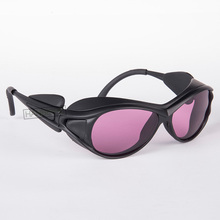 HANBEIHE LSG-11 laser protective glasses with o.d 4+ for 750-860nm lasers, included 755nm 808nm 810nm 820nm 830nm lasers