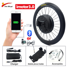 iMortor 3 Electric Bike 36V 350W MTB Road Bike Motor Front Motor Wheel Electric Bike Conversion Kit E Bike Ebike conversion kit