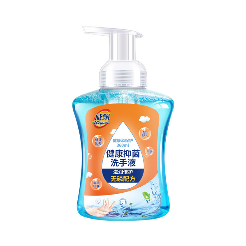 Hand Sanitizer Gel Antibacterial Disposable Disinfection Gel Portable Wipe Out Bacteria Hand Soap Sanitizer Gel Cleaner 360ML