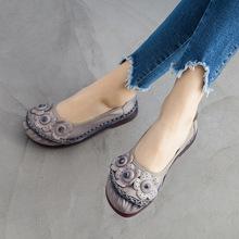 Płaskie buty ze skóry naturalnej buty damskie wkładane mokasyny kwiatowe obuwie damskie 2021 wiosna nowe damskie letnie mieszkania skórzane buty tanie tanio SWYIVY Podstawowe Plac heel CN (pochodzenie) Prawdziwej skóry Skóra bydlęca Niska (1 cm-3 cm) Pasuje prawda na wymiar weź swój normalny rozmiar