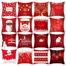 FENGRISE 45x45cm Polyester Peachskin Pillowcase Christmas Decoration For Home Pillow Cover Snowflake Decorative Pillow Case цена