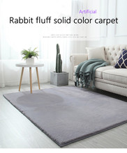 New imitation rabbit fur super soft carpet home bedroom bedside bay window thickening living room plush mat
