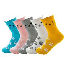 Womens Socks Funny Cute Cartoon Pattern Impression 3D Cat Stereo Ears Happy Japanese Harajuku