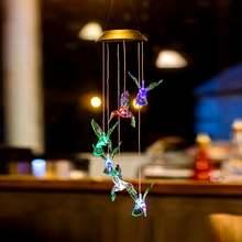 Светодиодный светильник на солнечной батарее меняющий цвет колибри