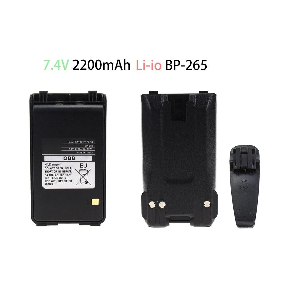 2200mAh BP-265 batterie de remplacement 7.4V Li-ion batterie prolongée pour ICOM IC-T70A/IC-T70E FM émetteur-récepteur talkie-walkie