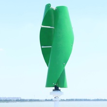 100W/300W/500W Vertical Axis Wind Power Turbine Generator Green Wind Maglev Windmill 12v/24v Free Controller for Home Boat