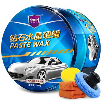 Ceramic Coating For Cars Paint Cars Diamond Solid Ice Car Wax Polish Protection and Anti Oxidation Excellent Waxing Shinning