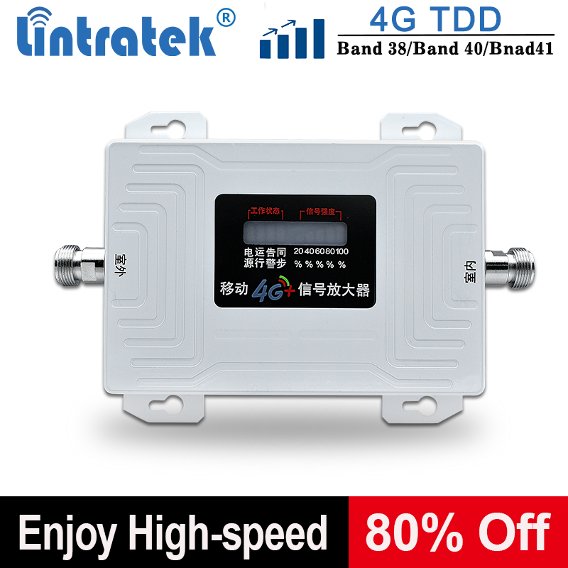 Lintratek B40 TDD 2300 4G Signal Booster Repeater 4G TDD Band 40 LTE 2300Mhz Mobile Phone Signal Repeater 70dB 4G AGC Amplifier