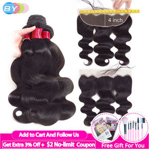 Body Wave Bundles With Frontal Swiss Lace 4Pcs Lace Frontal And Bundles Brazillian Hair Bundles With Closure Human Remy BY Hair(China)