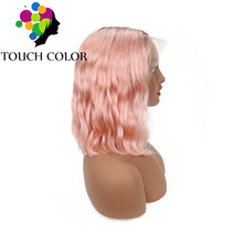 Ombre Colored Lace Frontal Bob Wig Burmese Body Wave Human Hair Short Wigs For Black Women Remy 13x4