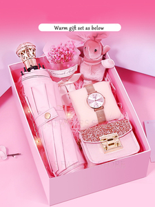 1set umbrella watch cup bag light strip as marriage girlfriend daughter wife unique warm wedding party gifts box sets