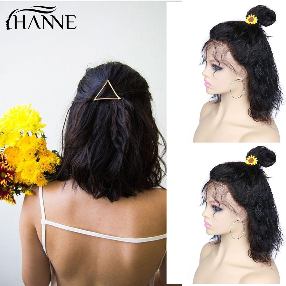 Short Bob Lace Front Wig Natural Wave Human Hair Wigs For Black Women 150% Density Remy Wavy Wigs Glueless Natural Black HANNE