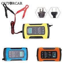 Автомобильное зарядное устройство от 110 В до 220 В до 12 В 6А с ЖК-дисплеем Smart Fast для авто автомобиля мотоцикла свинцово-кислотная полностью автоматическая зарядка аккумуляторов