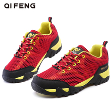 Men Women Outdoor Sports Breathable Hiking Shoes,Mesh Trekki