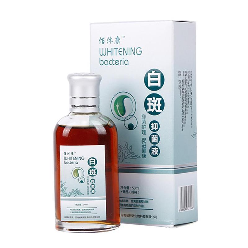 50ml Bacteriostasis White Spot Disease Remover Liquid Pigment Melanin Promoting Liniment Vitiligo Leukoplakia Skin Treatment