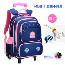 Children School Bags with 3/2 Wheels bags Removable Child Trolley Schoolbags Boys Girls Rolling Backpack kids Wheeled Bookbags(China)