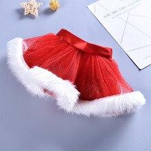 Рождественская юбка-пачка с единорогом для маленьких девочек детский танцевальный костюм для вечеринки, комплект одежды для девочек от 3 месяцев до 4 лет