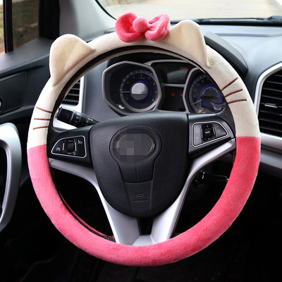 Car Accessories Cartoon Pink Hello Kitty Steering Wheel Cover Natural Rubber Healthy Breathable Universal 38cm For Women Girl|Steering Covers| |  - title=