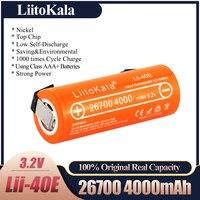 LiitoKala-batería LiFePO4 de 2020 V, 3,2, 26700 mAh, 35A, descarga continua, máxima batería de alta potencia, hojas de níquel, 4000