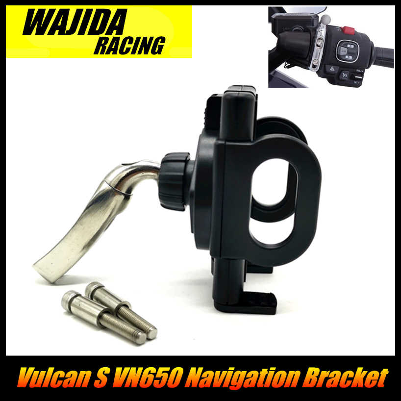 Для KAWASAKI Vulcan S VN650 аксессуары для мотоциклов Руль GPS навигационный кронштейн