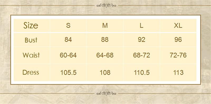 洛丽塔仲春之梦 Size Chart
