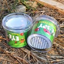 Insetos pequenos animais lupa vidro cilíndrico aranha brinquedo educativo garrafa de plástico insetos espectador observação recém chegados