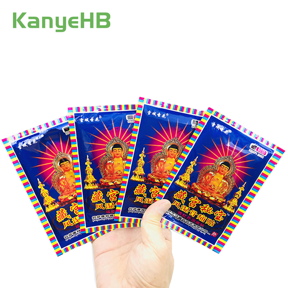 8pcs Chinese Traditional Pain In The Joint Painkillers Chinese Extract Knee Rheumatoid Arthritis Pain Patch H030