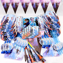 108 Pcs/lot Princess Frozen 2 Party Supplies Set Party Paper Straw Plates Cup Frozen 2 Elsa Anna Birthday Decor Party Tablecloth
